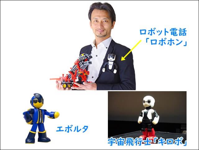 ヒューマンアカデミーロボ監修高橋先生
