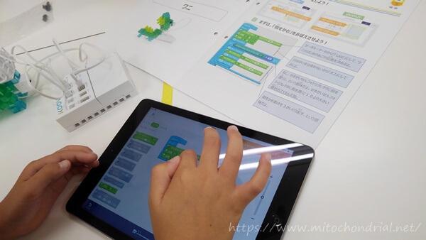 トライ式プログラミング教室体験