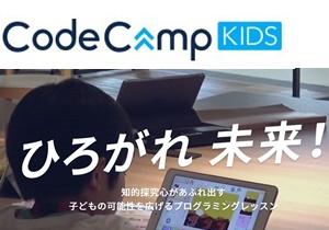 codekampkids