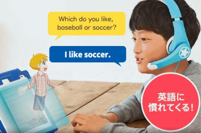 進研ゼミの英語