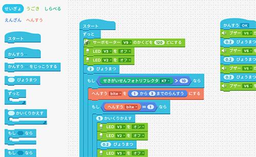 KOOVビジュアルプログラミング
