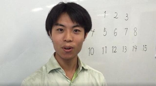 RISU算数チューター