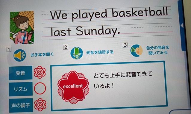 Z会小学生英語